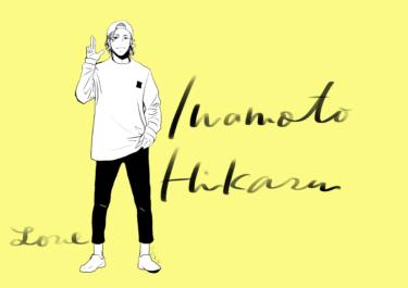 SnowMan・4thシングル『HELLO HELLO』2021年7月4日(日)発売決定!夏なのに、雪男たちの勢いが止まらない!
