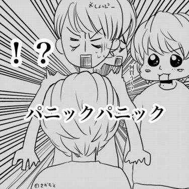 すのちゅーぶ『渡辺翔太のこと覚えてる?』回の推しポイントが多すぎて、しょっぴー可愛いしか言えなくなる病にかかりそう。